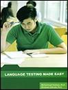 کتاب زبان Language Testing Made Easy