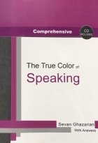 Comprehensive The True Color of Speaking + Audio Scripts + CD