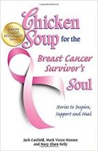 کتاب رمان انگلیسی چیکن سوپ  Chicken Soup for the breast cancer survivor's Soul