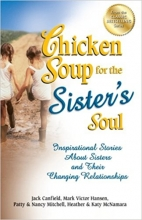 کتاب زبان Chicken Soup for the Sister's Soul