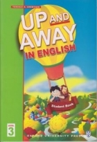کتاب زبان (Up and Away in English 3 (SB+WB+CD