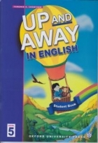 کتاب زبان (Up and Away in English 5 (SB+WB+CD