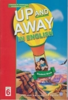 (Up and Away in English 6 (SB+WB+CD