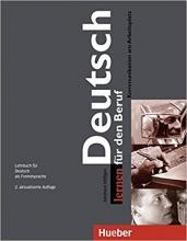کتاب زبان Deutsch lernen fur den Beruf: Lehrbuch + Arbeitsbuch