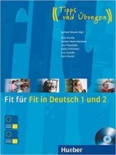 کتاب زبان Fit fur Fit in Deutsch 1 und 2