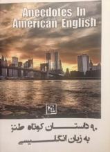 90 داستان کوتاه طنز به زبان انگلیسی