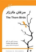 مرغان خارزار = The thorn birds