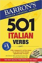 کتاب زبان 501 Italian Verbs