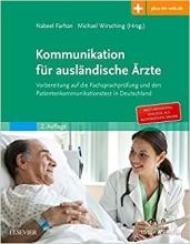 کتاب آلمانی پزشکی Kommunikation für ausländische Ärzte