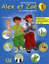 کتاب زبان Alex et Zoe - Niveau 1 - Livre + Cahier d'activite + CD