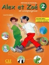 کتاب زبان Alex et Zoe - Niveau 2 - Livre + Cahier d'activite + CD