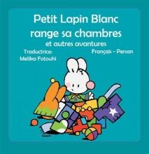کتاب زبان خرگوش کو چولوی سفید اتاقش را مرتب میکند و دیگر ماجراھایش