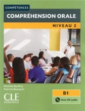 کتاب زبان Comprehension orale 2 - Niveau B1 + CD - 2eme edition