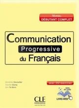 کتاب زبان Communication progressive - debutant complet + CD