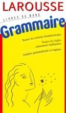 Larousse grammaire رنگی