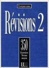 کتاب زبان 350 Exercices De Revision Niveau Moyen