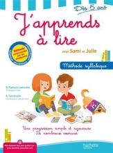 کتاب زبان J'apprends a lire avec Sami et Julie