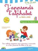 کتاب زبان J'apprends l'alphabet avec Sami et Julie