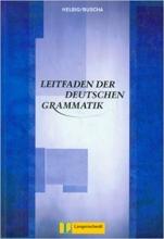کتاب زبان Leitfaden Der Deutschen Grammatik