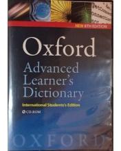 نرم افزار Oxford Advanced Learning Dictionary