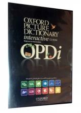 نرم افزار Oxford Picture Dictionary interactive + CD