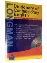 نرم افزار Dictionary of Contemporary English