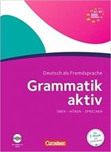 کتاب گرمتیک اکتیو آلمانی Grammatik aktiv: Ubungsgrammatik A1/B1