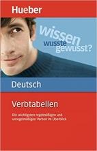 کتاب زبان Verbtabellen Deutsch: Die wichtigsten regelmäßigen und unregelmäßigen Verben im Überblick