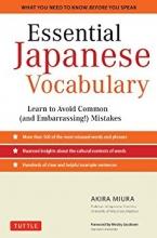 کتاب زبان لغات ضروری ژاپنی  Essential Japanese Vocabulary: Learn to Avoid Common (and Embarrassing!) Mistakes