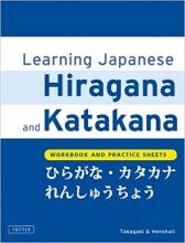 کتاب زبان Learning Japanese Hiragana and Katakana