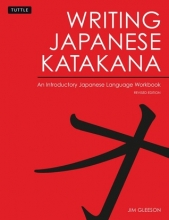 کتاب زبان Writing Japanese Katakana: An Introductory Japanese Language Workbook