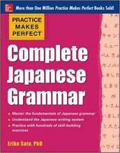 کتاب زبان Practice Makes Perfect Complete Japanese Grammar