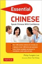 !Essential Chinese: Speak Chinese with Confidence