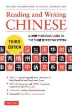 کتاب زبان Reading and Writing Chinese