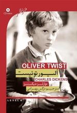کتاب  الیور توئیست = Oliver Twist