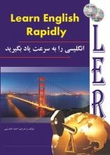 فلش کارت زبان انگلیسی را به سرعت یاد بگیرید Learn english Rapidly