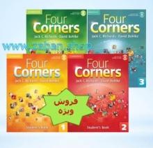 مجموعه 4 جلدی فورکورنرز ویرایش قدیم Four Corners