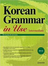 کتاب زبان Korean Grammar in Use : Intermediate