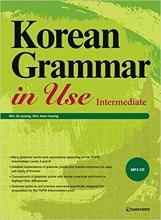 کتاب زبان کرین گرامر این یوز اینترمدیت Korean Grammar in Use : Intermediate