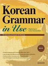 کتاب زبان Korean Grammar in Use_Beginning to Early Intermediate