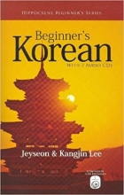 کتاب زبان Beginner's Korean