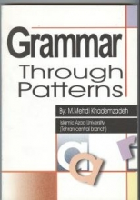 Grammar Through Patterns by Mehdi KHademzadeh