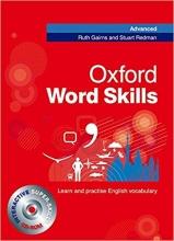 کتاب آکسفورد ورد اسکیلز ادونسد Oxford Word Skills Advanced With CD