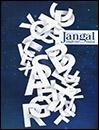 دفتر دو خط زبان 50 برگ جلد شوميز