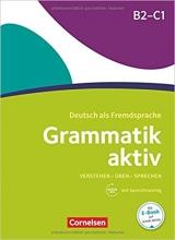 کتاب گرمتیک اکتیو آلمانی Grammatik aktiv: B2/C1 - Üben, Hören, Sprechen