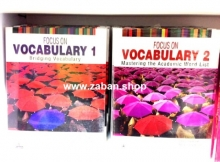 پک 2 جلدی Focus on Vocabulary