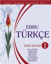 کتاب زبان Ebru Türkçe Ders Kitabı 1 by Tuncay Öztürk