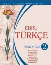 کتاب زبان Ebru Türkçe Ders Kitabı 2 by Tuncay Öztürk