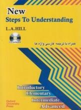 کتاب زبان راهنما و ترجمه نیو  استپس تو آندراستندینگ  New Steps to Understanding