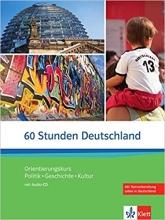 کتاب زبان 60Stunden Deutschland